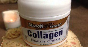 افضل انواع الكولاجين