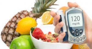 علاج السكر بالاعشاب