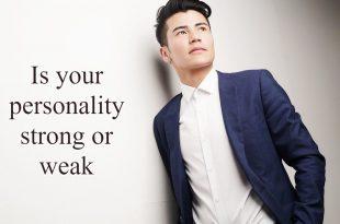 علامات ضعف الشخصية